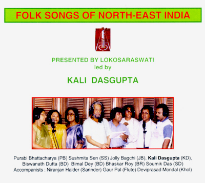 folk songs of Northern-India